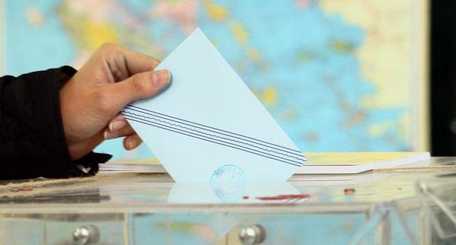 Δεξαμενές ψηφοφόρων