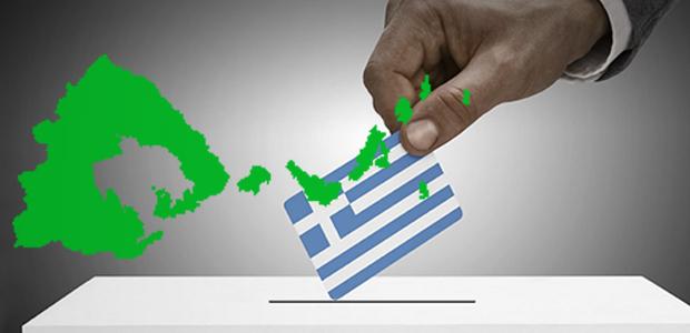 Σε 361 τμήματα οι εκλογές στη Μαγνησία