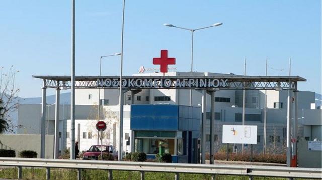 Γροθιές σε γιατρό στο νοσοκομείο Αγρινίου