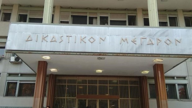 Κάθειρξη για δύο, στα μαλακά άλλοι 13 για αποπλάνηση ανήλικης στην Καρδίτσα