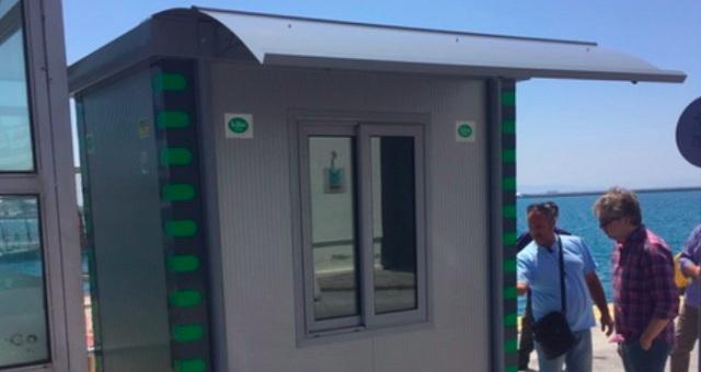 Νέο εκδοτήριο του Υπεραστικού ΚΤΕΛ στο λιμάνι Βόλου