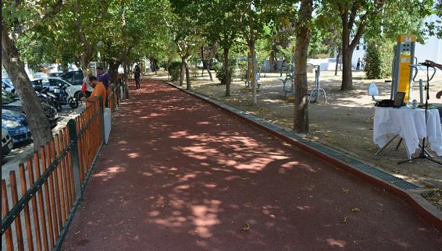 Σε χρήση το πλήρως ανακαινισμένο Αθλητικό Κέντρο Χιλιαδούς