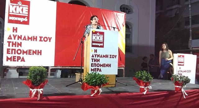Αλέκα Παπαρήγα: «Ναι» στο ΚΚΕ είναι «ναι» στην Ελλάδα