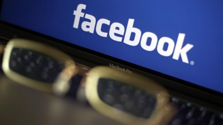 Πρόστιμο 1 εκατ. ευρώ για το Facebook στην υπόθεση Cambridge Analytica