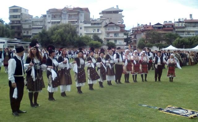 Εκδήλωση των Μακεδόνων Βόλου
