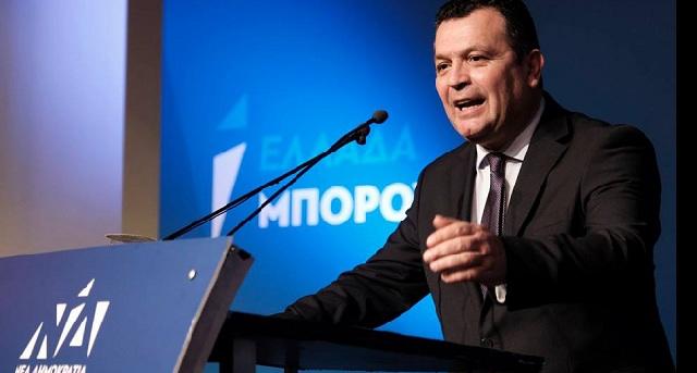 Ανακοίνωση του βουλευτή Μαγνησίας της ΝΔ Χρήστου Μπουκώρου