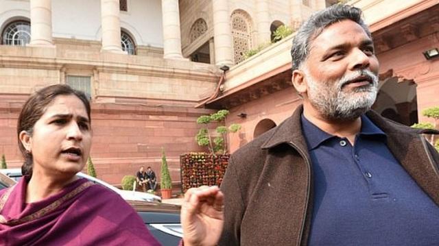Ινδός πολιτικός δίνει 1.100 ευρώ σε όποιον σκοτώσει έναν βιαστή