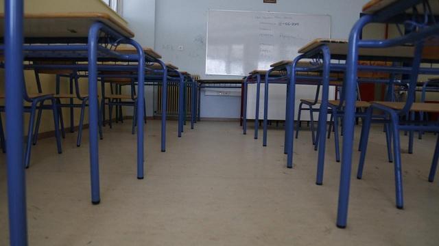Πιο φτωχός ο εκπαιδευτικός χάρτης στη Μαγνησία