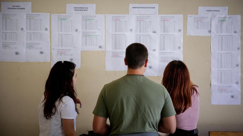 Πράσινα τμήματα: Η εισαγωγή σε πανεπιστήμια χωρίς Πανελλαδικές