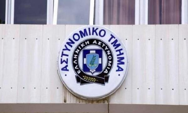 Αξιοποιείται από τον Δήμο το κτήριο του πρώην Αστυνομικού Τμήματος στα Κανάλια