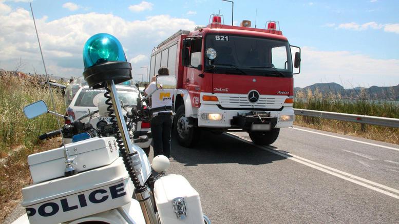 Τροχαίο με δύο νεκρούς στο δρόμο Λάρισας - Αγιάς