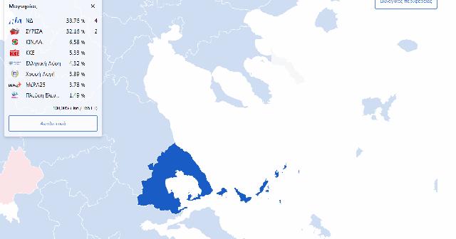 Τι έλαβαν τα κόμματα ανά Δήμο στην Μαγνησία
