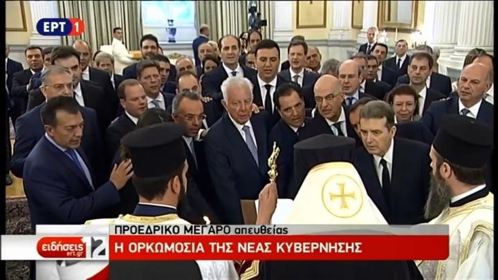Ορκίστηκε η νέα κυβέρνηση: Στο Προεδρικό Μέγαρο οι υπουργοί [εικόνες]