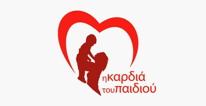 2 ληστείες μέσα σε 2 ημέρες στο γραφείο του συλλόγου Η Καρδιά του Παιδιού