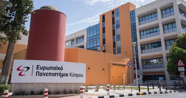 Κορυφαία επιλογή για χιλιάδες νέους το Ευρωπαϊκό Πανεπιστήμιο Κύπρου