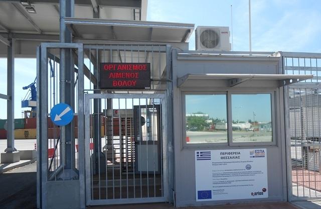 Εισιτήρια υπεραστικών λεωφορείων στο λιμάνι του Βόλου