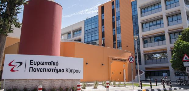 Εκδήλωση Παρουσίασης του Ευρωπαϊκού Πανεπιστημίου Κύπρου στη Λάρισα