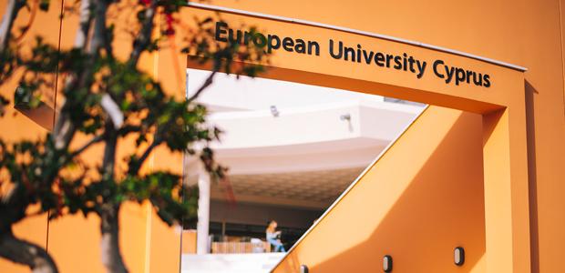 Παρουσίαση  Πανεπιστημίου Κύπρου