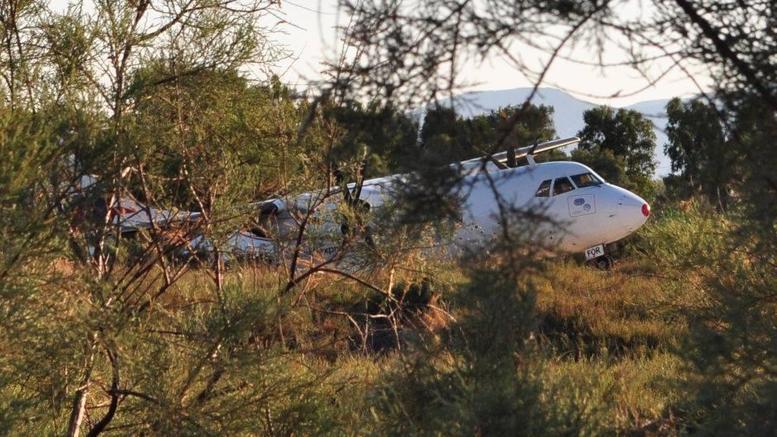 Ατύχημα με αεροσκάφος στη Νάξο - Σώοι και οι 40 επιβάτες