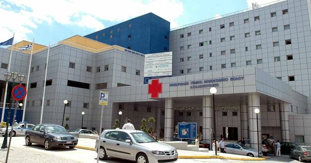 Νέο SOS εκπέμπει το Νοσοκομείο Βόλου