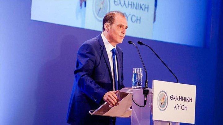 Στο εδώλιο η «Ελληνική Λύση» για αντιποίηση δικηγορικού επαγγέλματος