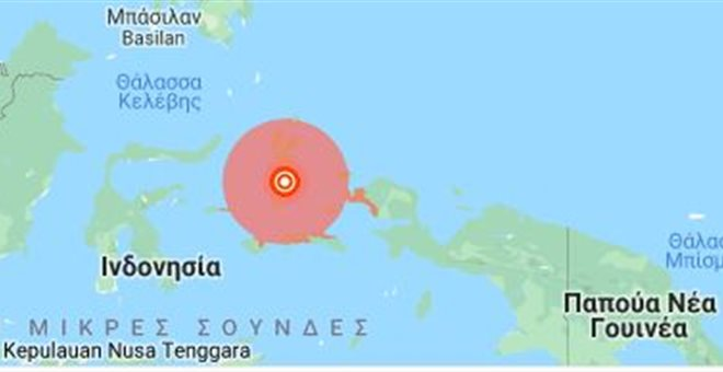 Ισχυρός σεισμός 7,3 βαθμών στην Ινδονησία