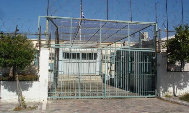 Έκκληση για συγκέντρωση ειδών για τις ανάγκες κρατουμένων