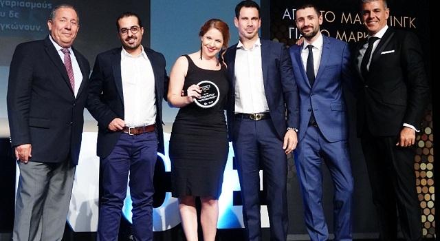 Τέσσερα βραβεία για το Φυσικό Αέριο Ελληνική Εταιρεία Ενέργειας
