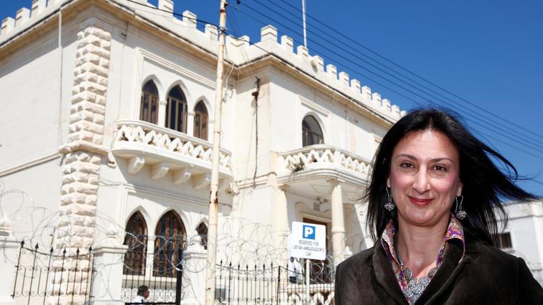 Μάλτα: Σε δίκη τρεις ύποπτοι για τον φόνο της δημοσιογράφου