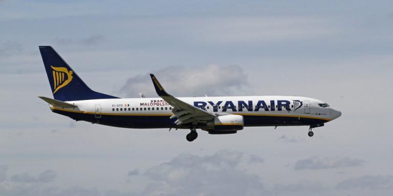 Χτυπήθηκε από κεραυνό αεροπλάνο για Θεσσαλονίκη