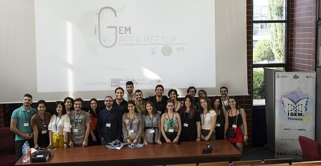 Συνάντηση φοιτητών στην Λάρισα