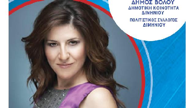 Γιορτή Πεπονιού με τη Στέλλα Κονιτοπούλου στο Διμήνι
