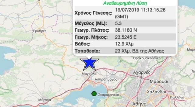 Ισχυρός σεισμός στην Αθήνα -Αισθητός και στον Βόλο