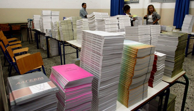Εφτασαν στα σχολεία της Μαγνησίας περίπου 420.000 σχολικά βιβλία