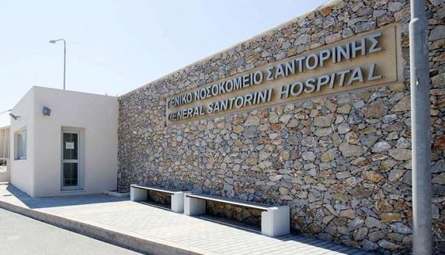 Πέθανε γιατρός εν ώρα υπηρεσίας στο νοσοκομείο Σαντορίνης