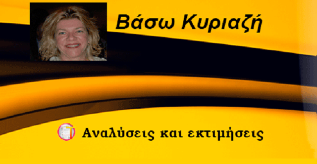 Η κοινοβουλευτική στάση του ΣΥΡΙΖΑ