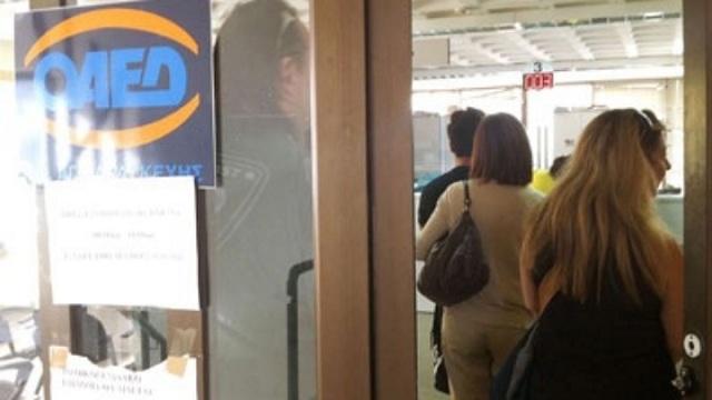 Οι 15 παροχές στους κατόχους κάρτας ανεργίας του ΟΑΕΔ