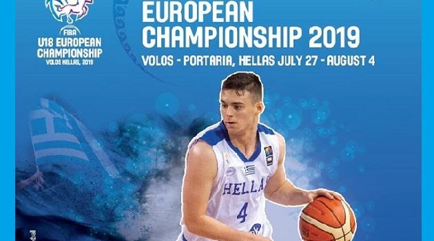 Τζάμπολ στο Eurobasket U-18 του Βόλου