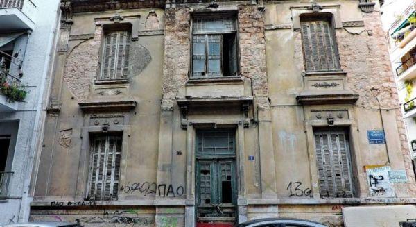 «Βόμβες» τα εγκαταλελειμμένα κτίρια ~ Επικίνδυνα για πυρκαγιές