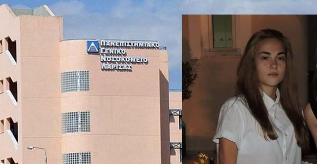 Διέφυγε τον κίνδυνο η 18χρονη Λαρισαία που τραυματίστηκε σοβαρά σε τροχαίο