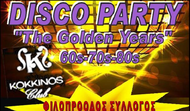 Μουσικοχορευτική disco βραδιά στην Νέα Αγχίαλο