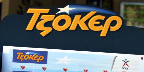 Νέο τζακ ποτ στο Τζόκερ - 3,1 εκατ. ευρώ μοιράζει την Κυριακή