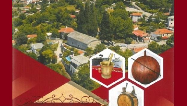 Εγκαινιάζεται η Λαογραφική Συλλογή Βενέτου του Δήμου Ρ. Φεραίου