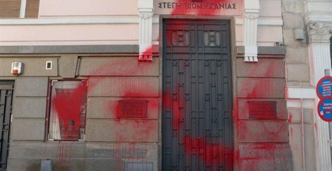Ρουβίκωνας: Ποινές φυλάκισης σε 2 κατηγορούμενους για επίθεση σε γραφεία ΣΕΒ