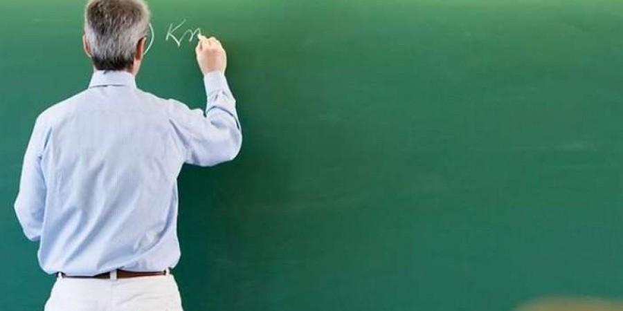262 εκπαιδευτικοί σε… κινητικότητα -Ολα τα ονόματα