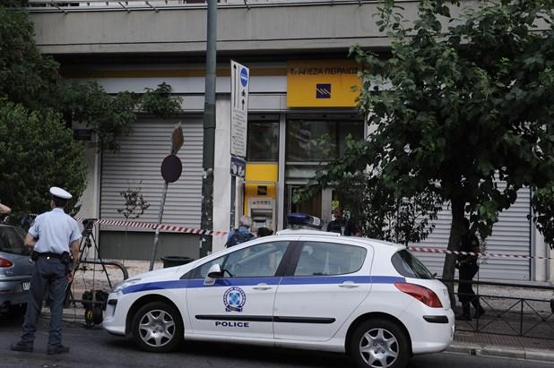 Tρεις συλλήψεις για τη ληστεία στην Πειραιώς στο Συκούριο Λάρισας