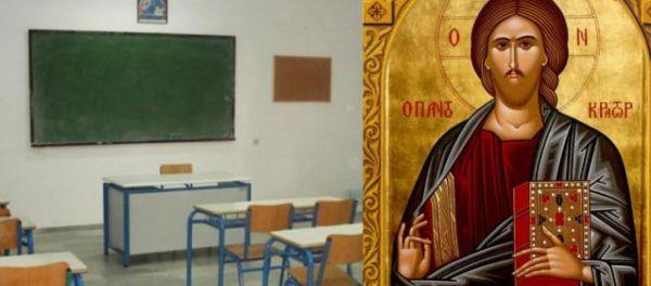 Θερινό σεμινάριο Θεολόγων πραγματοποιήθηκε στον Αγιο Λαυρέντιο