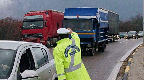 Απαγόρευση κυκλοφορίας φορτηγών