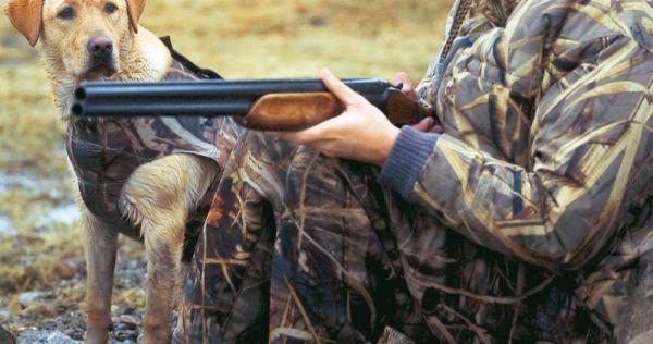 Η κανονιστική διάταξη για τους κυνηγούς