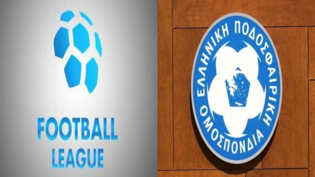 Οριστικά η Νίκη Βόλου στη Football League